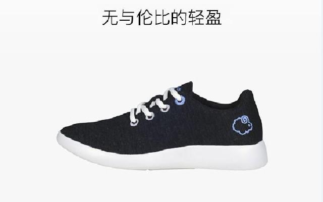 轻盈舒适、简约大?#20581;狶e Mouton美丽奴羊毛鞋试穿体验