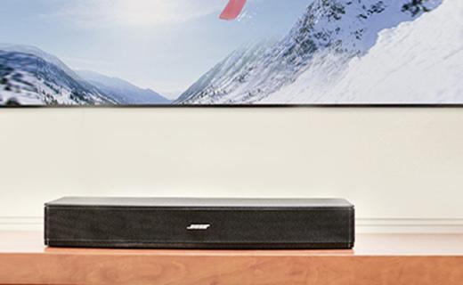 Bose电视音响:低音增益可调功能,自然音效余音绕梁