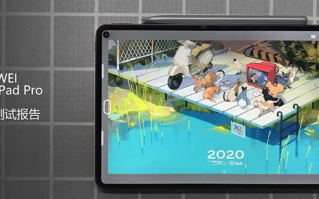 色彩準確度優秀,屏幕貼合度高!華為這款平板方便好用!