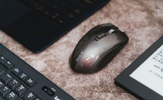 能提高效率的讯飞鼠标!语音精准录入,还能随身翻译!