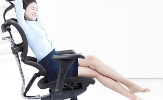 心家宜人体工学舒压椅:滑动椅座设计,三段式可后仰