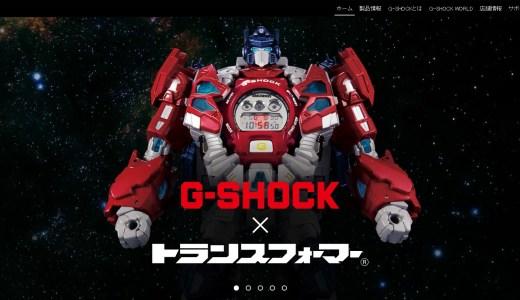 "Casio G-Shock發布新款可""變形""手表!又實用又酷炫~"