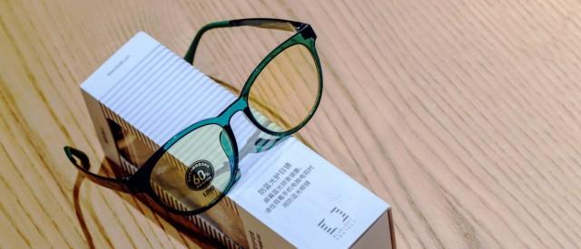 60%的蓝光阻隔能力,透光性还贼好,这款眼镜让你无惧蓝光!