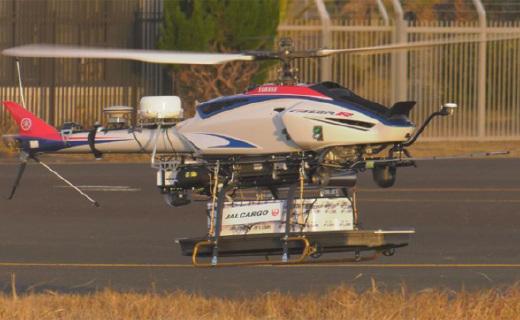 真會玩!雅馬哈試點進行無人機當日達海鮮配送服務