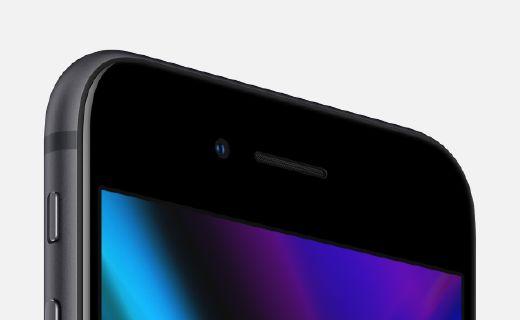 蘋果3月31日舉行新品發布會,iPhone SE2將準時發布!
