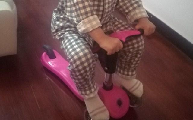 高乐宝滑板车,孩子的第一辆豪车