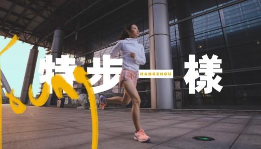 旅行攝影師都推薦這款特步馬拉松訓練鞋:輕便、耐用、透氣好