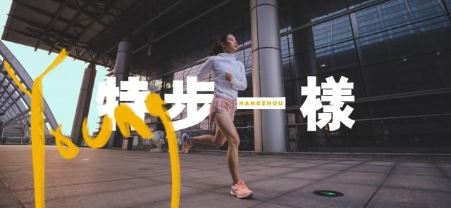旅行摄影师都推荐这款特步马拉松训练鞋:轻便、耐用、透气好