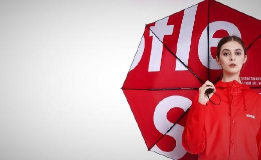 Subtle兩用晴雨傘:黑膠傘布防紫外線,原木傘柄時尚新潮