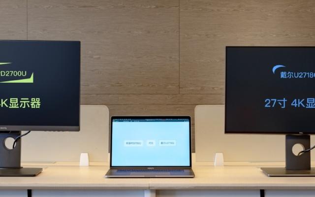 同价位27寸4K显示器,PD2700U和U2718Q谁更专业