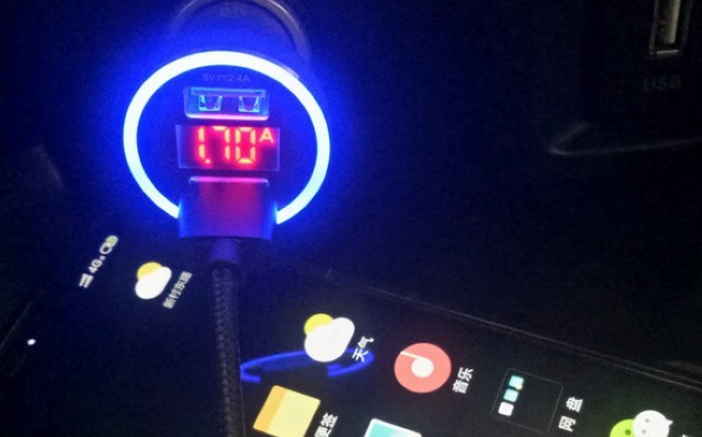 30分钟iphoneX?#27801;?0%的 Orico车充上车分享