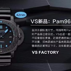 VS廠沛納海潛行系列PAM00960腕表哪里買靠譜?