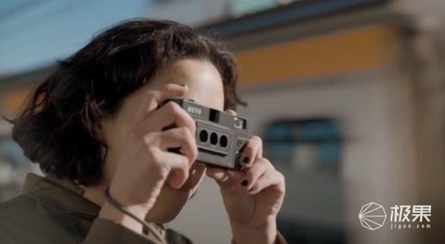 菲林3D裸眼相机来了!在现代生活中找寻经典回忆