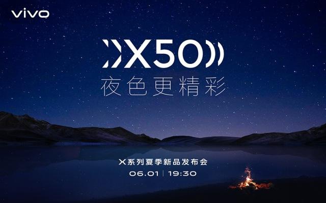 vivo X50