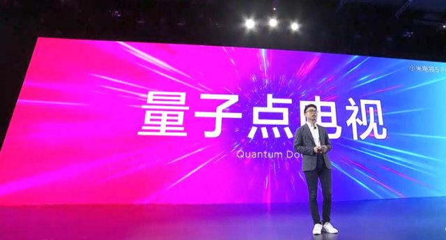 3699起!小米電視5 Pro發布,把量子點的價格打下來!