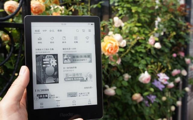 掌上隨心閱,聽書入佳境 | 掌閱iReader A6閱讀器體驗