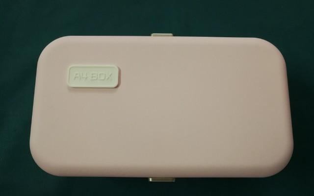 適盒A4BOX網紅加熱飯盒