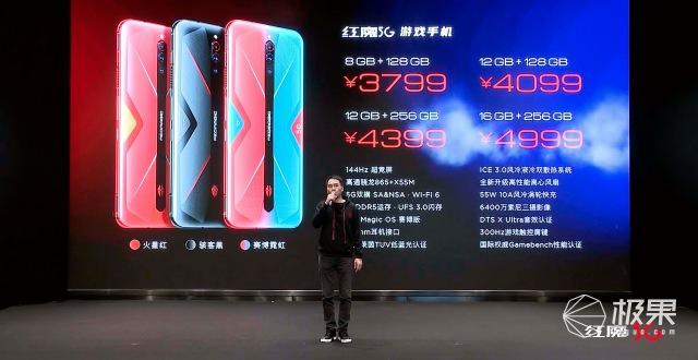 """首款144Hz!红魔5G游戏手机""""上分实测"""":手机更快了,菜的借口又少了一个"""