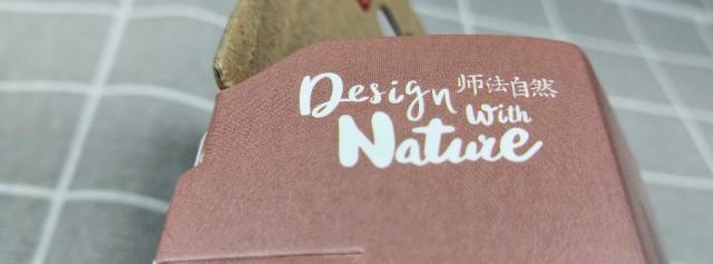 感受自然带来的温暖与凉爽:赛乐羊毛袜试用报告