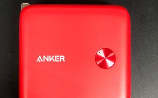 Anker QC3.0 双向快充移动电源体验:带来快速安全的充电体验