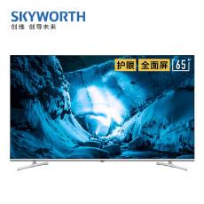 创维  65H5 65英寸4K超高清液晶平板电视机