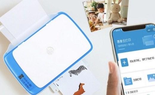 「事儿」惠普发布微信打印2.0,全线家用打印机助力学生学习更出色