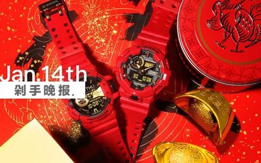 G-Shock雞年限量款僅1090,太陽能車載凈化器2.8折!