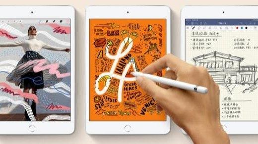 「新東西」3896起,iPad mini 5 Cellular版現身蘋果官網