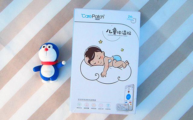 家里寶寶發燒不焦急,潮媽奶爸有妙招 —— 卡帕奇兒童體溫貼測評 | 視頻