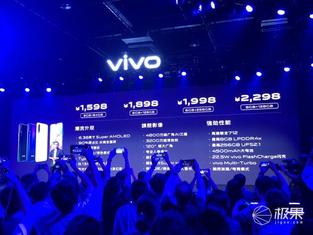 「新东西」4800万像素三摄电霸,vivoZ5正式发布:专治小米CC9