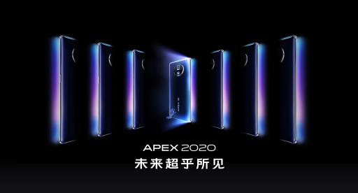 屏下摄像头来了!vivo发布APEX 2020概念手机