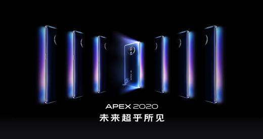 屏下攝像頭來了!vivo發布APEX 2020概念手機