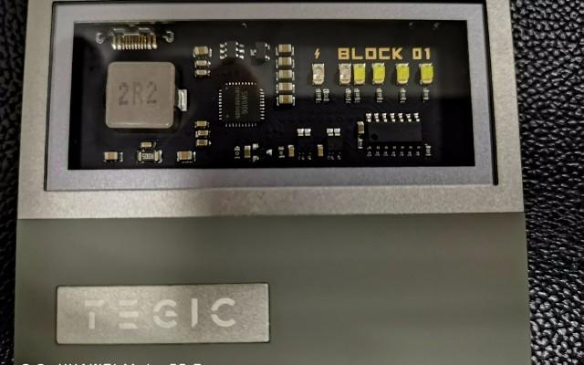 TEGIC 01 冰格透視移動電源體驗評測