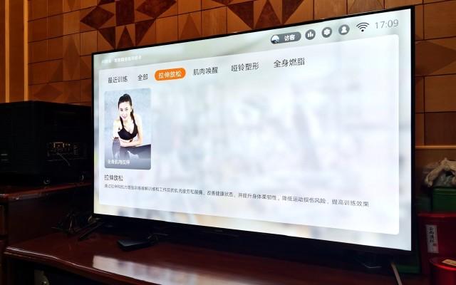 荣耀智慧屏PRO:电视的未来,欢乐的起点!
