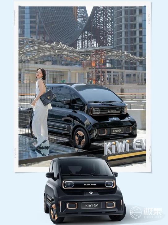 五菱再发万元「神车」!充电1小时能跑200公里,下一个买菜街车