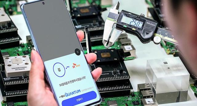 三星發布全球首款5G量子手機!支持量子加密,售價3758元