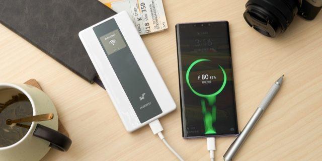手机4G秒变满血5G,还能续航翻倍!又被华为香哭了(附脑洞VLOG)