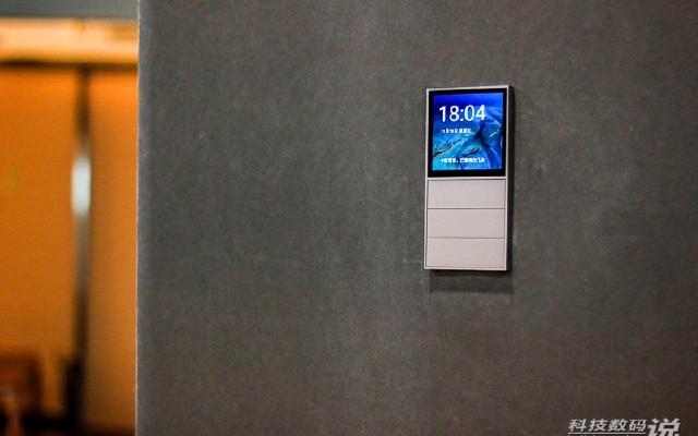重新定義智能家居的模樣,歐瑞博全新超級智能面板MixPadS