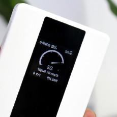 果粉福音!用華為5G隨行WiFi Pro讓4G設備提前享5G