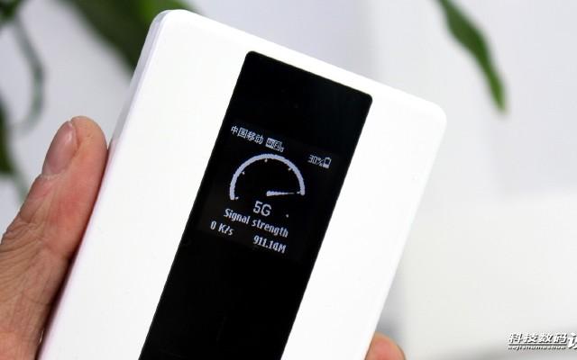 果粉福音!用华为5G随行WiFi Pro让4G设备提前享5G
