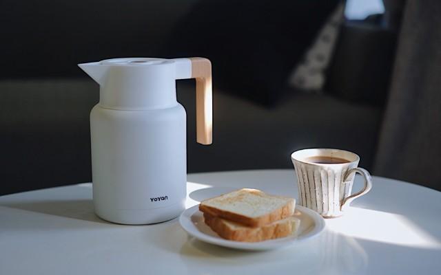 设计贴心还好看!这款高颜值的保温水壶让我爱上喝水!