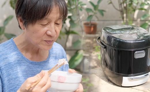 給老人送啥好?一碗低糖飯,給爸媽送去健康