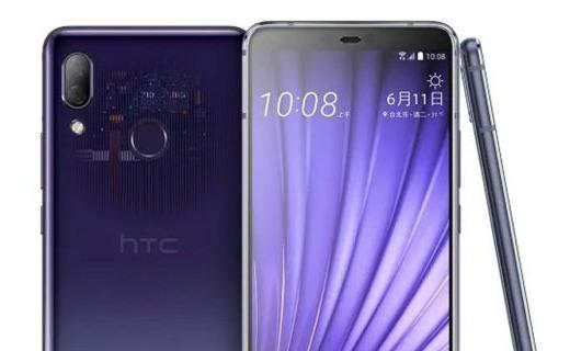 「新东西」颜值高过性价比,HTC 发布 U19e 和 Desire 19+ 两款新机