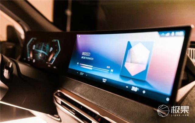 按键数量少一半!宝马发布新一代iDrive系统,模拟技术和数字技术大融合