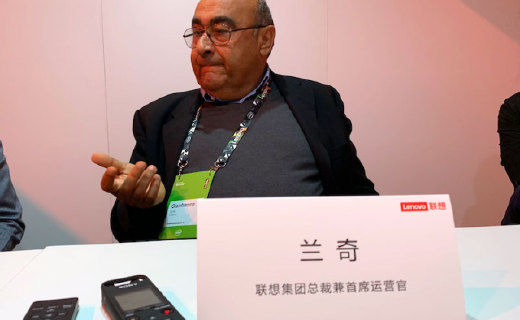 對話聯想集團總裁蘭奇:5G PC將在全球鋪開,時間不會很長