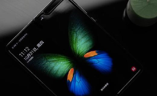 售價15999元,三星折疊屏手機Galaxy Fold全網5分鐘售罄