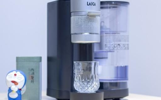 你會喝茶嗎?一鍵凈水出好茶 LAICA萊卡凈水泡茶一體機體驗