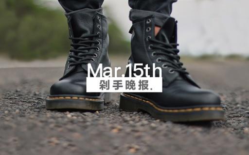 哥倫比亞全場5折起,8孔Dr.Martens馬丁靴售803
