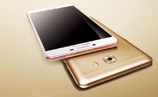 三星C9 Pro手機:驍龍653八核處理器,6G運行內存