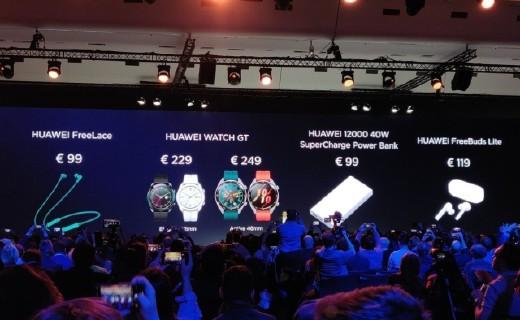 除了P30系列,华为还发布了一系列配件:耳机手表全都有